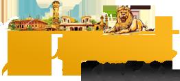 Gujarat Tour Guide